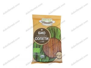 Organic whole-grain rye pretzels NATURE - 45gr.